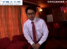 Baixar videos porno com japonesinha dando para seu amigo